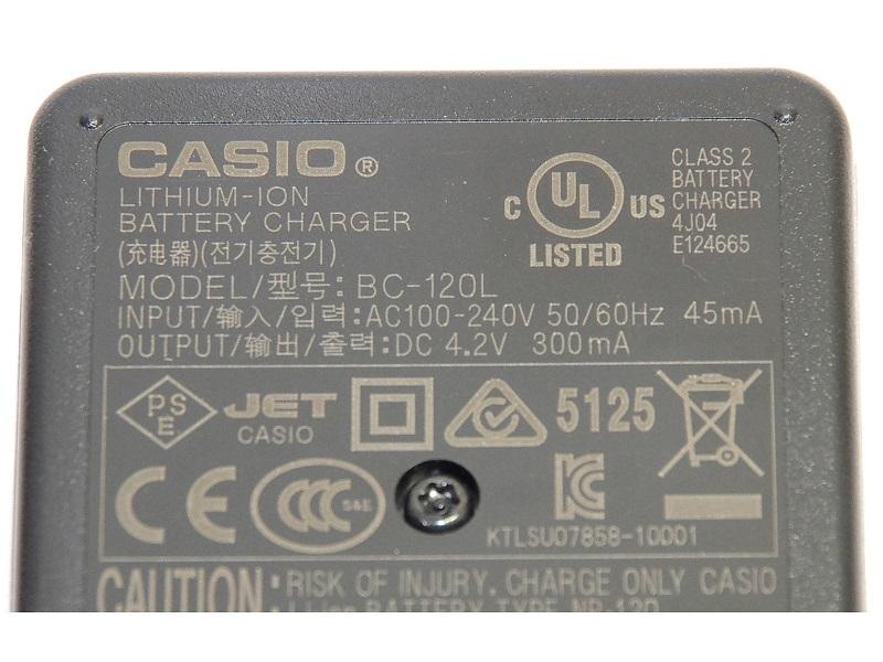 CASIO カシオ  BC-120L 純正充電器 (NP-120充電器・バッテリーチャージャー) BC120L