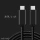 シリコンパワー対応 USB-Cケーブル C-C 【2m】 USB3.1 Gen2(10Gbps) 4K(UHD)対応 メッシュブラック Type-Cケーブル 送料無料【メール便の場合】