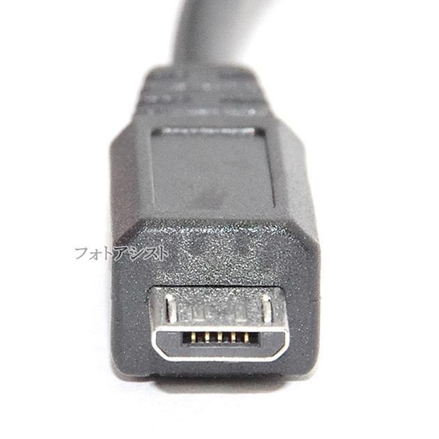 【互換品】 LG電子 エルジー スマートフォン・タブレット対応 microUSBケーブル(マイクロBケーブル  1m 黒)  充電・通信 送料無料【メール便の場合】