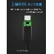 【互換品】FUJIFILM 富士フイルム 高品質互換 USB Type-C USBケーブル  1.0m  USB3.1Gen2    タイプCtoタイプC  送料無料【メール便の場合】