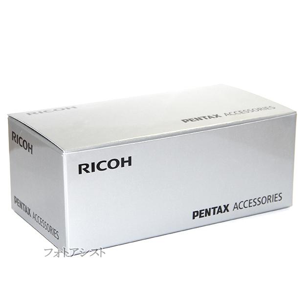 PENTAX ペンタックス K-BC92J  D-LI92用バッテリー充電器キット  国内純正品
