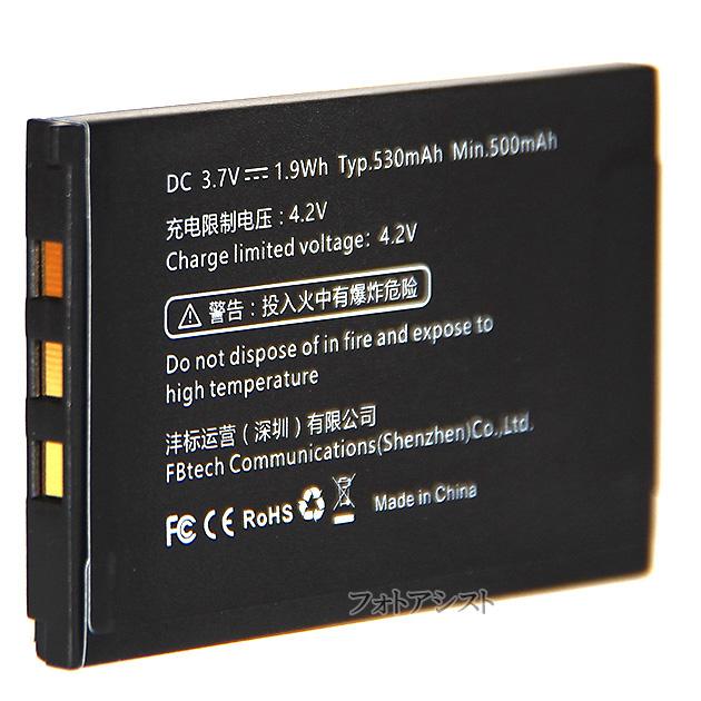 【互換品】 CASIO カシオ NP-20 高品質互換バッテリー 保証付き 送料無料【メール便の場合】