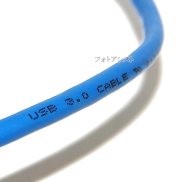 USB3.1 Gen1 (USB3.0) 高品質延長ケーブル 5.0m (タイプAオス - タイプAメス)青  スーパースピードUSB 最大転送速度5Gbps