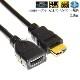HDMI延長ケーブル  1.4規格   2.0m   A(オス)-A(メス)   金メッキ端子 (イーサネット対応・Type-A) フルハイビジョン・3D・4K 送料無料【メール便の場合】