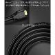 【互換品】TOSHIBA 東芝対応  HDMI ケーブル 高品質互換品 TypeA-A  2.0規格  2.0m  Part 2  18Gbps 4K@50/60対応  送料無料【メール便の場合】