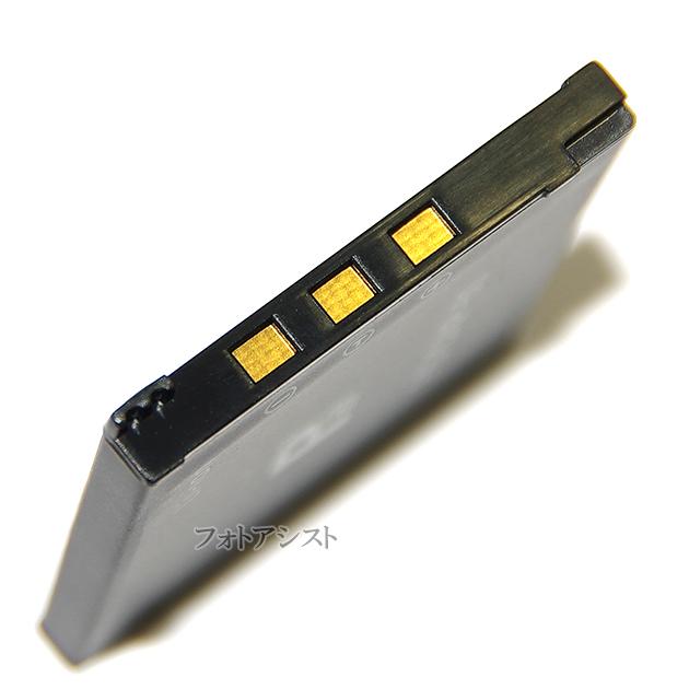 【互換品】 CASIO カシオ NP-60 高品質互換バッテリー 保証付き 送料無料【メール便の場合】