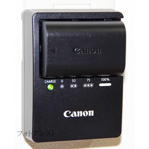 Canon  LC-E6 純正 (充電器・バッテリーチャージャー) LP-E6.LP-E6N充電器 LCE6