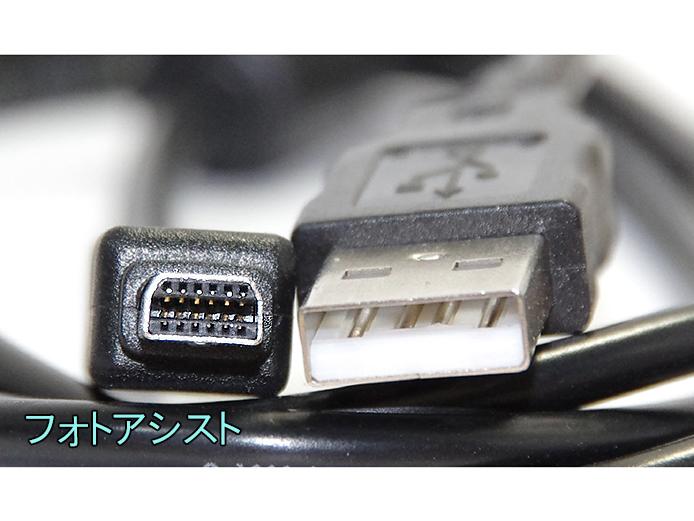 【互換品】OLYMPUS オリンパス CB-USB6 高品質互換USB接続ケーブル デジタルカメラ用  送料無料【ゆうパケット】