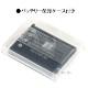【互換品】 CASIO カシオ NP-80 高品質互換バッテリー 保証付き 送料無料【メール便の場合】