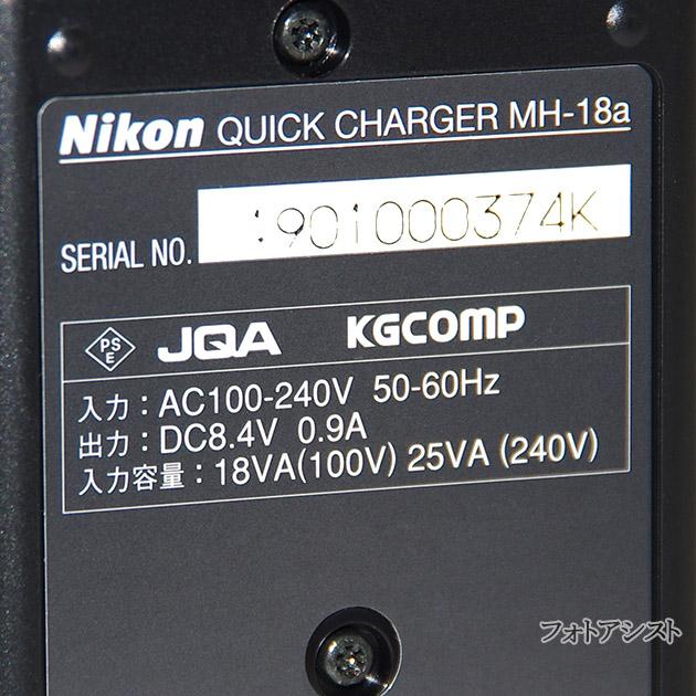 Nikon ニコン MH-18a クイックチャージャー EN-EL3a専用充電器  国内純正品