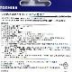 東芝 TOSHIBA 無線LAN搭載 第4世代FlashAir  Wi-Fi SDHCカード 32GB 海外パッケージ版 4K対応 Class10 日本製 W-04 UHS-1 U3 R:90MB/s W:70MB/s 送料無料【メール便の場合】