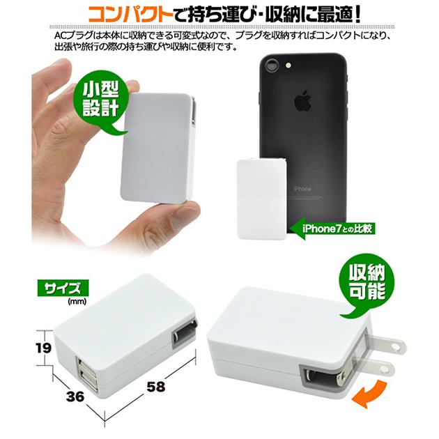 【互換品】その他メーカー対応 Part5  急速充電器 ACアダプター 2ポート同時充電 最大2.1A 送料無料【メール便の場合】
