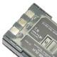 【互換品】 Canon キヤノン NB-2L / NB-2LH / BP-2L5 / BP-2L14 高品質互換バッテリー 保証付き  送料無料【メール便の場合】