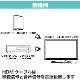 【互換品】SHARP シャープ対応  HDMI ケーブル 高品質互換品 TypeA-A  2.0規格  2.0m  Part 1  18Gbps 4K@50/60対応  送料無料【メール便の場合】