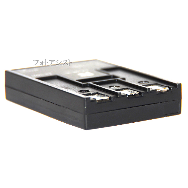 【互換品】 Canon キヤノン NB-3L 高品質互換バッテリー 保証付き  送料無料【メール便の場合】