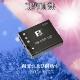 【互換品】 CASIO カシオ NP-130 / NP-130A  高品質互換バッテリー 保証付き 送料無料【メール便の場合】