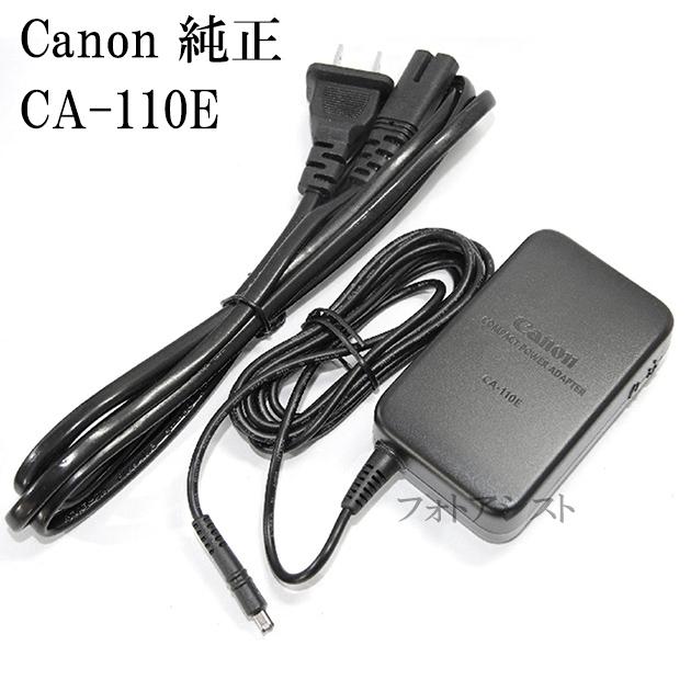 Canon キャノン CA-110 コンパクトアダプター (並行輸入品 CA-110E ACアダプター)ケーブルタイプ CA110