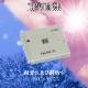 【互換品】 Canon キヤノン NB-4L 高品質互換バッテリー 保証付き  送料無料【メール便の場合】