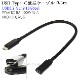 USB Type-C 延長ケーブル 0.3m Cオス-Cメス  USB3.2 Gen2(10Gbps)  (Thunderbolt 3対応)  PD対応 5A 100W出力 USB-IF認証取得 4K(UHD)対応 メッシュブラック  送料無料【メール便の場合】