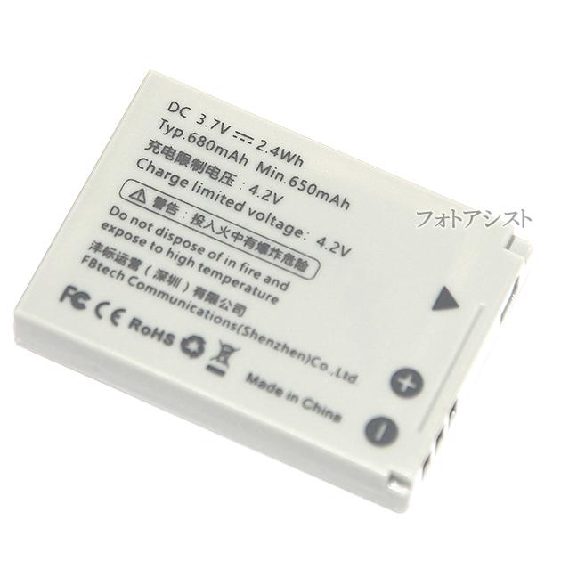 【互換品】 Canon キヤノン NB-5L 高品質互換バッテリー 保証付き  送料無料【メール便の場合】