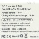 【互換品】 Canon キヤノン NB-7L 高品質互換バッテリー 保証付き  送料無料【メール便の場合】