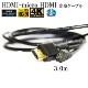 HDMI ケーブル HDMI - micro オリンパスCB-HD1互換品  1.4規格対応 3.0m ・金メッキ端子 (イーサネット対応・Type-D・マイクロ)  送料無料【メール便の場合】