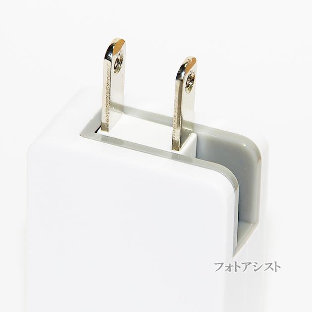 【互換品】 グーグル  Nexus 対応 2.1AアダプターとmicroUSBケーブル(マイクロBケーブル  1m 黒)充電セット 充電 送料無料【メール便の場合】