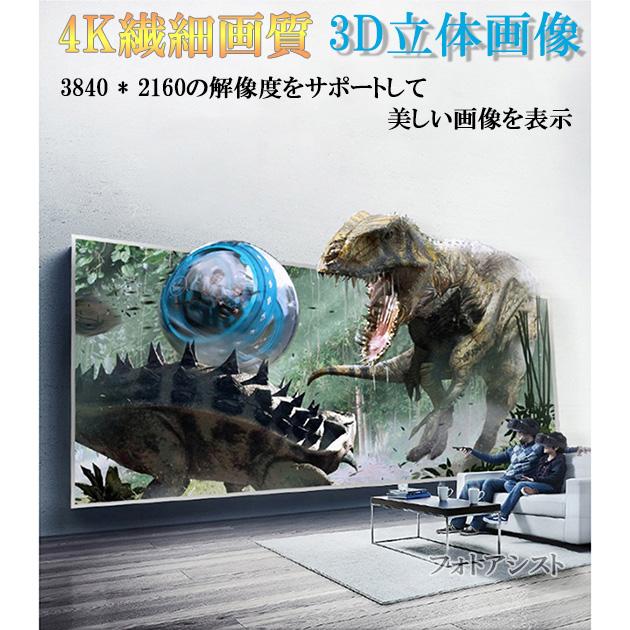 HDMI延長ケーブル  2.0規格   2.0m   A(オス)-A(メス)   金メッキ端子 (イーサネット対応・Type-A) 18 Gbps 4K@50/60 (2160p) に対応 3D・4K 送料無料【メール便の場合】