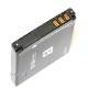 【互換品】 Canon キヤノン NB-8L 高品質互換バッテリー 保証付き  送料無料【メール便の場合】