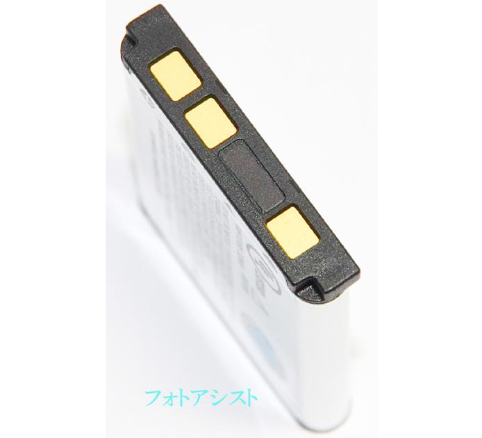 OLYMPUS オリンパス  LI-42B  海外表記版 純正リチウムイオン充電池 送料無料【ゆうパケット】  LI42Bカメラバッテリー
