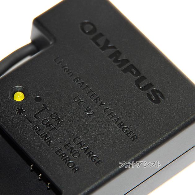 OLYMPUS オリンパス純正 UC-92 リチウムイオン充電器  【LI-92B/LI-90B対応充電器】 保証付き