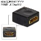 HDMI延長中継アダプタ  2.0規格  HDMIメス-メスアダプタ  送料無料【メール便の場合】