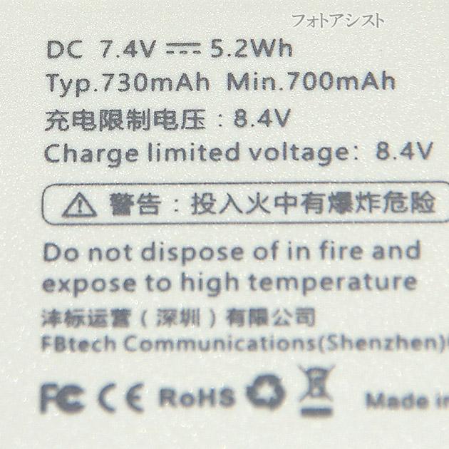 【互換品】 Canon キヤノン NB-10L 高品質互換バッテリー 保証付き  送料無料【メール便の場合】