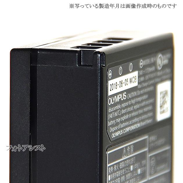 OLYMPUS オリンパス純正  BLH-1  リチウムイオン充電池  保証付き