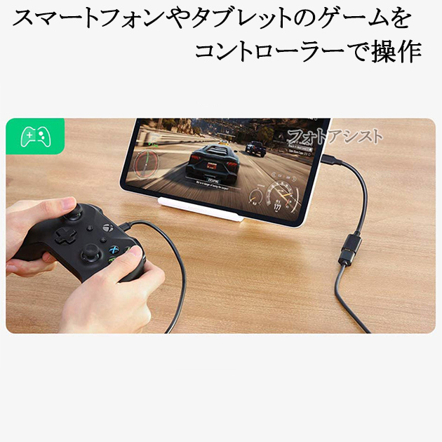 SONY/ソニー対応 part2 マイクロUSB - USBアダプタ OTGケーブル USB A変換ケーブル オス-メス  USB 2.0  送料無料【メール便の場合】