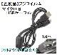 【互換品】FUJIFILM 富士フイルム 高品質互換  マイクロ B USBケーブル 1.0m 送料無料【ゆうパケット】 フジフイルムUSBケーブル