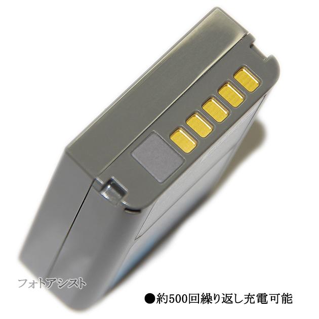 OLYMPUS オリンパス純正  BLN-1  リチウムイオン充電池  保証付き 送料無料【メール便の場合】
