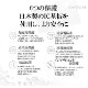 【互換品】 Canon キヤノン LP-E5 高品質互換バッテリー 保証付き  送料無料【メール便の場合】