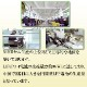 【互換品】 SANYO サンヨー DB-L80 高品質互換バッテリー 保証付き  送料無料【メール便の場合】