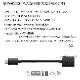 CASIO/カシオ対応 マイクロUSB - USBアダプタ OTGケーブル USB A変換ケーブル オス-メス  USB 2.0 送料無料【メール便の場合】