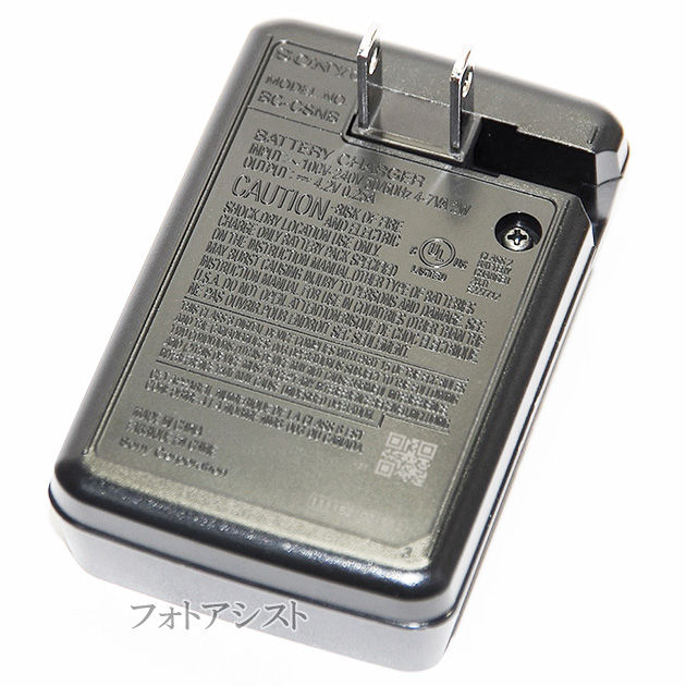 SONY ソニー BC-CSN/BC-CSNB バッテリーチャージャー純正品  (NP-BN・NP-BN1充電器・バッテリーチャージャー)