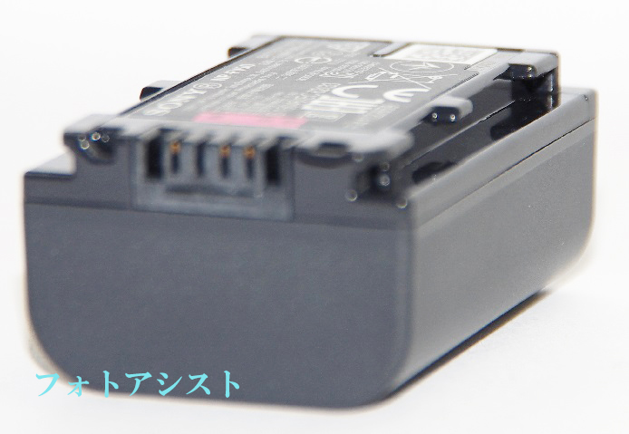 SONY ソニー  NP-FV50   純正ホログラム付き・新デザイン版 送料無料【ゆうパケット】カメラバッテリー 充電池