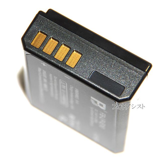 【互換品】 Canon キヤノン LP-E10 高品質互換バッテリー 保証付き  送料無料【メール便の場合】