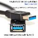 USB3.1 Gen1 (USB3.0) 高品質延長ケーブル 5.0m (タイプAオス - タイプAメス) 黒色 スーパースピードUSB 最大転送速度5Gbps 送料無料【メール便の場合】