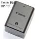 Canon キヤノン BP-727 純正カメラバッテリー 海外表記版 充電池 BP727