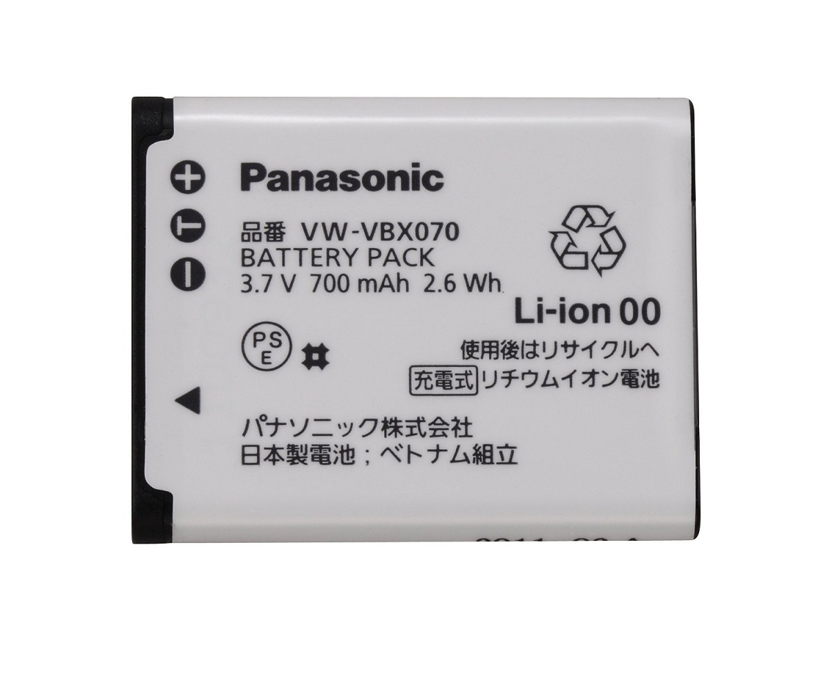 Panasonic パナソニック バッテリーパック  VW-VBX070-W 純正   送料無料【ゆうパケット】  VWVBX070Wカメラバッテリー 充電池