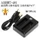 【互換品】 GOPro ゴープロ AHDBT-401 対応互換充電器 2個同時充電 (バッテリーチャージャー) AHBBP-401互換品 保証付き