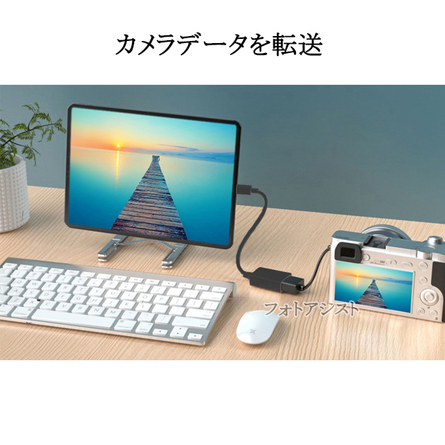 JVC/ビクター対応 マイクロUSB - USBアダプタ OTGケーブル USB A変換ケーブル オス-メス  USB 2.0 送料無料【メール便の場合】