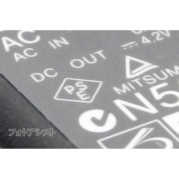 SONY ソニー AC-LS5 B 純正ACアダプター