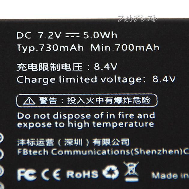 【互換品】 Panasonic パナソニック DMW-BLE9/DMW-BLG10 高品質互換バッテリー 保証付き  送料無料【メール便の場合】